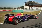 Гран При Кореи: третья тренировка