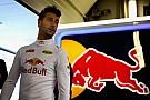 Риккардо не стал давать оценку решению Red Bull об изменении состава