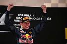 Max Verstappen, el piloto rompe récords