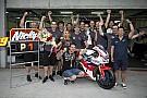Nicky Hayden è il 18esimo pilota ad aver vinto nei GP ed in SBK