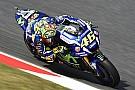 Valentino Rossi batte Marquez a Barcellona e la dedica a Luis Salom