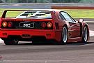 Assetto Corsa: Ferrari F40
