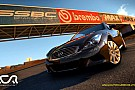 Auto Club Revolution Beta: Infiniti G37S Coupe