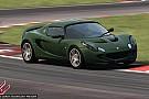 Assetto Corsa: Pályán a Lotus Elise