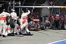 Hatalmas: Button eltéved a McLarennel a bokszban