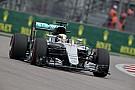 A Mercedes mentegetőzik - ők mindent megtesznek, hogy megtalálják Hamilton problémájának forrását!