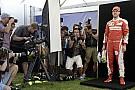 Vettel hamar rájöhet, hogy az idei bajnoki cím nagyobb álom, mint Prost visszatérése