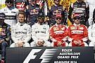 Räikkönen egy szót sem mond, mégis népszerűbb, mint Hamilton vagy Vettel