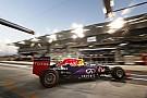 A Renault sehová sem jutott a Red Bullal - maradt a gyári csapat!
