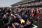 Red Bull: Hülyeség lenne nemet mondani egy független motorgyártóra a Forma-1-ben!