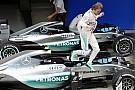 Ez nyeri meg a bajnokságot jövőre a Mercedesnek?