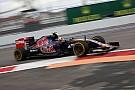 Sainz durva balesete miatt idő előtt vége lett a harmadik edzésnek: Rosberg-Bottas-Hamilton trió végzett az élen