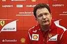 Megszólalt a Ferrari tavaly menesztett főtervezője: kicsit bűnbak, más bánásmódot várt