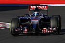 Fordulat a Toro Rossónál? Vergne lehet a 17 éves Verstappen csapattársa