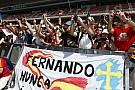 Spanyol Nagydíj 2015: Kövesd ÉLŐBEN az első szabadedzést Barcelonából (10:00)