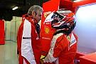 A Ferrari újra divatba hozza az öleléseket - Mire fel ez a jókedv?