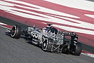 A Red Bull úgy érzi, tisztességes formában vannak az első futam előtt