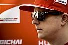 Raikkönen: Idén szinte biztosan nem leszek bajnok a Ferrarival