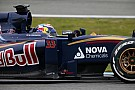 Jól ment a 17 éves F1-es versenyző Jerezben