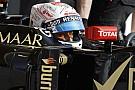 Késnek a Lotus fejlesztései: Grosjean és a csapat is próbál optimista maradni