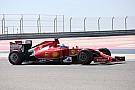 Nem véletlenül nem futott igazán gyors köröket Alonso és Räikkönen