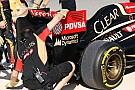 Jó hír a Red Bull, a Lotus és a többiek számára