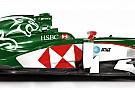 Amit oly sokan imádtunk: A Jaguar F1-es festése egy modern autón