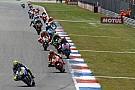 Ассен останется в календаре MotoGP как минимум до 2026-го