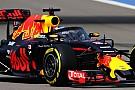 Aeroscreen blijft een optie voor de F1 in 2018, zegt de FIA