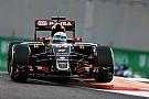 На момент продажи потери Lotus составляли 57 млн. фунтов