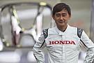 Honda zet vierde auto in voor WTCC-ronde in Japan