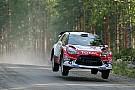 رالي فنلندا: ميك يُنهي اليوم الثاني مُتقدمًا بفارق 41 ثانية