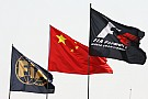 Rally van China officieel afgelast