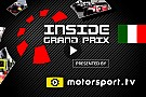 Журнал Inside Grand Prix: Монца
