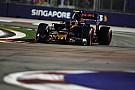 Formel 1 in Singapur: Toro-Rosso-Form nur ein