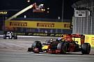 Red Bull necesitará
