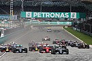 『DAZN』F1マレーシアGPの配信スケジュールが決定