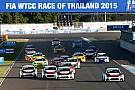 Этап WTCC в Таиланде официально отменен