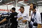 阿隆索测试本田引擎升级,乐观面对处罚可能