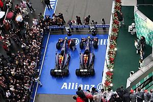 Формула 1 Хроніка Фотогалерея: 17 дублів команди Red Bull