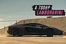 Így kell reklámfilmet csinálni egy játékhoz: 700 lóerős Lamborghini Aventadorral