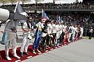 Maláj Nagydíj 2016 idő-és menetrend: korán kelünk az F1 miatt