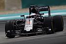 Boullier anggap GP Jepang sebagai balapan normal lainnya