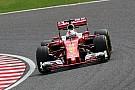 """Vettel: """"Inhalen op Suzuka niet onmogelijk"""