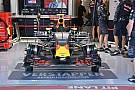 Технічний брифінг: передній гальмівний барабан Red Bull RB12