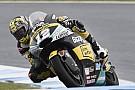 Moto2マレーシアFP1:赤旗、スコールに見舞われ、ドライでほとんど走行できず