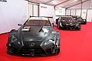 Super-GT Honda, Lexus und Nissan präsentieren Super-GT-Autos für 2017