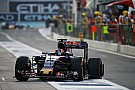 Проколы Квята поставили в тупик Toro Rosso