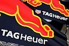 Red Bull продовжив партнерство з TAG Heuer