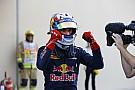 Red Bull prepara el paso de Gasly a la Super Formula